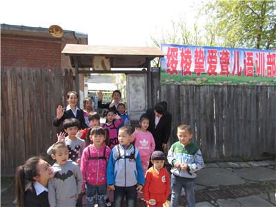 绥棱县妇联关爱残疾儿童